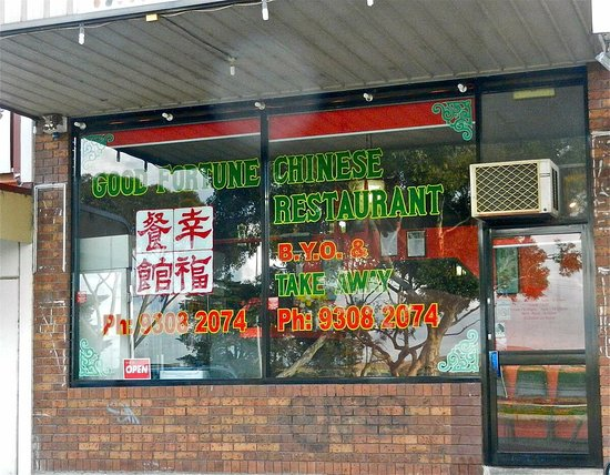 Good Fortune Chinese Restaurant - Food Delivery Shop