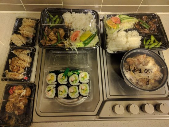Tamagawa Japanese Take-Away - Food Delivery Shop