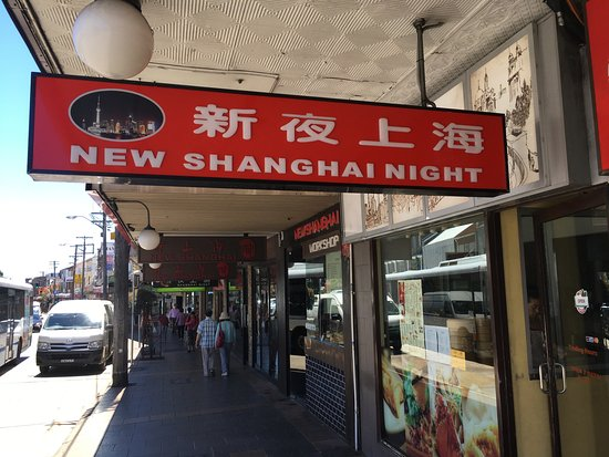 New Shanghai Night Restaurnt - Food Delivery Shop
