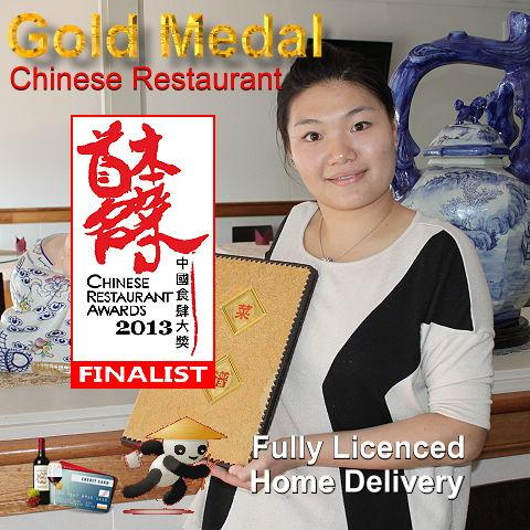 Gold Medal Malaysian  Chinese Restaurant - Food Delivery Shop