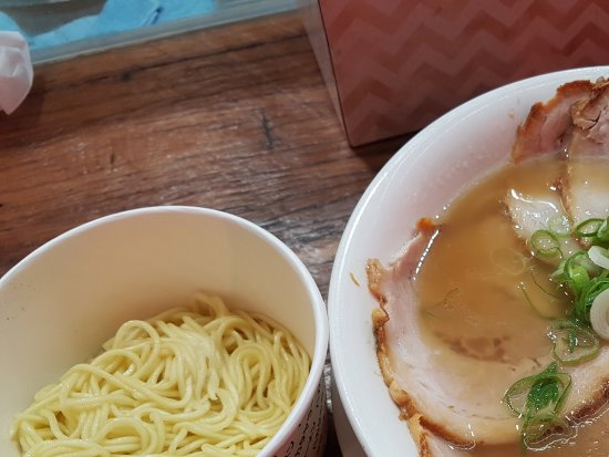 Hakataya Ramen - Indooroopilly Shopping Centre - Food Delivery Shop