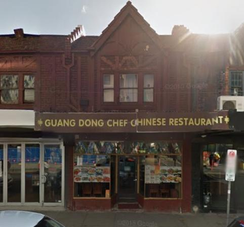 Guang Dong Chef - Food Delivery Shop